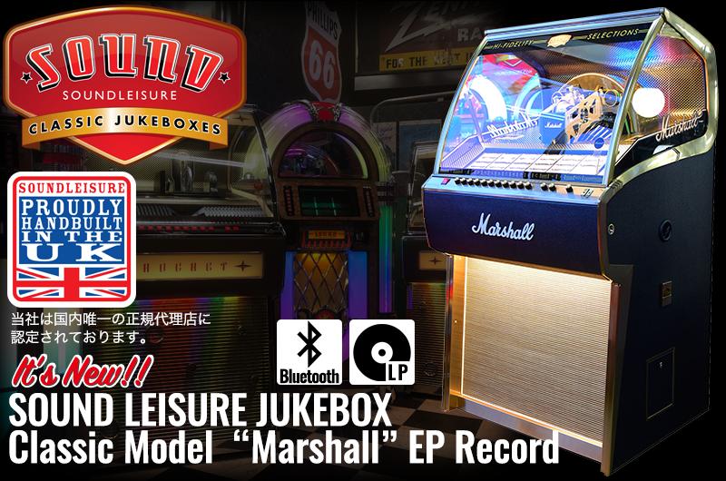 ギターアンプブランド「Marshall(マーシャル)」とのコラボレーションモデル登場!page-visual ギターアンプブランド「Marshall(マーシャル)」とのコラボレーションモデル登場!ビジュアル